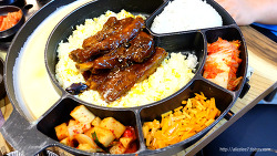필리핀맛집 > 한참을 줄서서 먹어보는 치즈갈비 SM Aura JinJoo 바베큐 Korean Grill