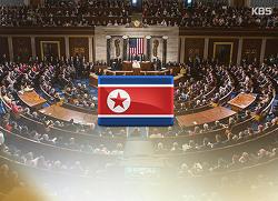 US Senators Propose Bill to Increase Financial Pressure on N. Korea