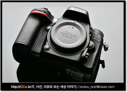 풍경사진 찍고 디테일 살리는 보정법(니콘 D7200 DSLR 카메라로 찍고 보정하기)