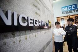e스포츠 관전 3가지 포인트, 나이스게임TV 정진호 대표