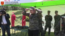 신병 1222기 입영문화제(사진 및 영상)