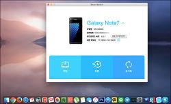 맥(mac) 갤럭시 스마트폰 연결 및 파일 전송하는 법, 삼성 스마트 스위치 (Samsung Smart Swtich)