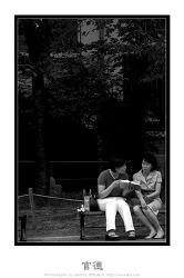 10년전 시리즈 #1 - 점심 후 짧은 휴식