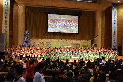 20161225-청소년교회, 영유아부 헌금특송