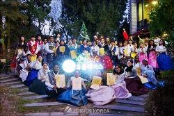 2016 연말 한복 문화축제 후기 2