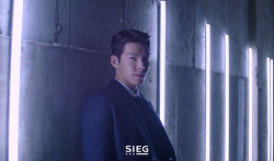 SIEG, 2016 F/W Teaser With Kim Woo Bin!