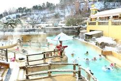 이색 겨울 체험! 따뜻하게 즐기는 캐리비안 베이