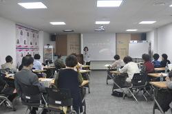 강연릴레이 4탄 [3호선타고 근대문화유산여행]