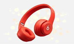 애플, 중국의 '춘절'을 겨냥한 Beats Solo3 Headphones 무료 증정 이벤트 실시
