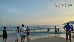 중국하이난 자유여행 4박6일 여행후기 12탄 - 대동해 해변 & 싼야공항에서 한국귀국(5일차)
