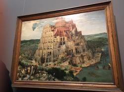 비엔나 미술사 박물관