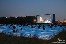 2016 한강이불영화제에서 친구와 함께 여름밤의 추억을!! 색다른 영화제로 즐거운 청춘들