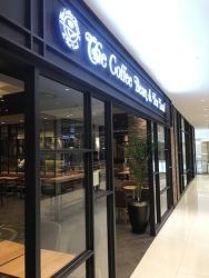영등포 타임스퀘어 커피빈 영업시간안내