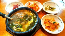 우연히 발견한 굴국밥 맛집, 대전 송촌동 잔칫집