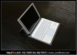 듀얼OS 태블릿 성우모바일 코넥티아 체리 9.7 활용기 #2 블루투스 키보드 사용방법