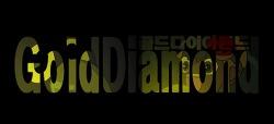 GoldDiamond ~ 골드다이아몬드