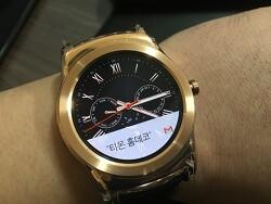 늦은 LG 어베인 WIFI 리뷰 - 외형