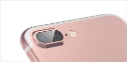 [루머] 차세대 아이폰 이름 '아이폰 7'으로 결정