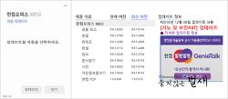 한컴오피스 NEO, 한컴오피스 2014 VP, 한컴오피스 2010 SE+ 기능/보안 업데이트 (2016.12.10)