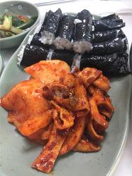 [삼천포 충무김밥]깔끔한 충무김밥과 담백한 잔치국수의 조화