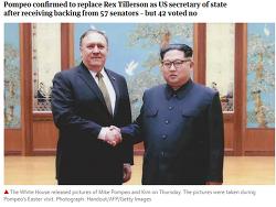 국무장관 마이크 폼페오와 김정은 노동위원장이 평양에서 만났다