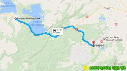 뉴질랜드 길 위의 생활기 836-전에 왔던 곳,Kawerau 카웨라우 그리고 Te Teko 테테코,