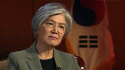강경화 장관, CNN 인터뷰 전체보기 (자막 풀영상)