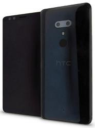 HTC - HTC U12 플러스 프레스 이미지 유출