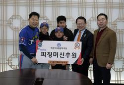 이만수 감독,유소년 야구 꿈나무 피칭머신 후원 프로젝트 1호