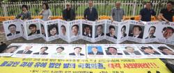 종교세 앞으로 보완한다는 김동연과 걸레 법안에 세금 더 줄려는 김진표