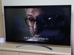 최신 LG UHD TV 65인치 65SJ9500 직구 최저가