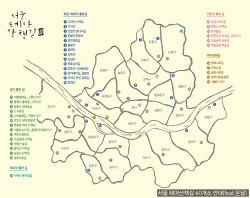 서울 전망좋은길, 숲이좋은길, 테마산책길 40개소 안내