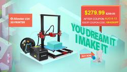 알파와이즈 Alfawise U20 3D프린터 세일
