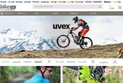 바이크인 해외직구 도전 : bikeinn, 자전거용품 구매