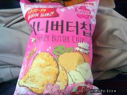 달콤한 벌꿀이 들어간 '허니버터칩'