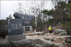 20180507 설봉산 (경기이천) (설봉공원 원점회귀)