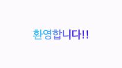 합정 퍼스널트레이닝(PT) 비키니짐(VKNY GYM) 홍보영상