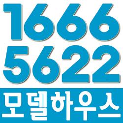 [김포/아파트분양] 김포 동일스위트 더파크 미분양세대, 분양가
