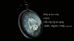 <살인자의 기억법>, 그리고 김영하