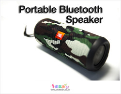 Portable Bluetooth Speaker JBL FLIP3를 장만하다