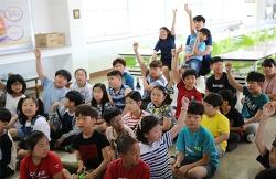 두학초 전교생 '육남매 다모임 활동'