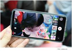 V30 카메라 일상을 담는 전문가기능 (LG V30 카메라 숨은기능)