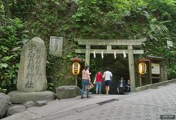 가마쿠라(鎌倉)의 사찰들