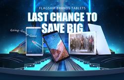 플래그십 브랜드 태블릿PC 빅 세일 마지막 찬스