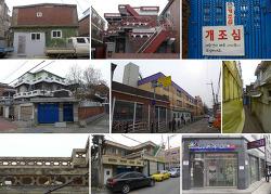 [공지]안양탐사대 126차 탐방(20180421)_안양 만안초교 주변
