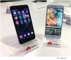 화웨이 P10 Lite 십대를 위한 중저가스마트폰, 비와이폰2