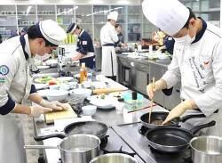 제11회 이금기 요리대회 대학부 예선전 – 한국호텔관광실용전문학교