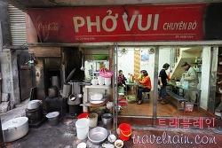 [베트남] 하노이, 다시 겨울