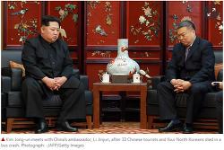김정은 노선, 조선노동당 중앙위 연설문 (4월 21일) 평가, 지식경제 어떻게 가능한가?