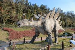 대구 고산골 공룡공원